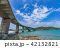 阿嘉大橋 橋 阿嘉島の写真 42132821