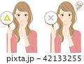 スメハラ 香水 柔軟剤の匂いに悩む女性 42133255