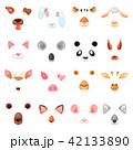 動物 お面 マスクのイラスト 42133890