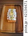 レモン、ライムのパウンドケーキ、バターケーキ、ウィークエンドシトロン 42134471