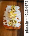 フランスの伝統菓子、ウィークエンドシトロン(Weekend Citron) 42134472