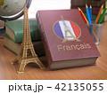 フレンチ フランス語 フランスのイラスト 42135055