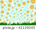 アレルゲン スギ花粉 晴れのイラスト 42139345