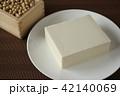 豆腐 42140069