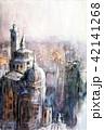 ベルガモの町並み イタリア 手書き 水彩画 42141268