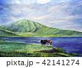 草千里 阿蘇山 スケッチ画 手書き  42141274