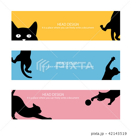 猫のヘッダーデザイン,のイラスト素材 [42143519] , PIXTA