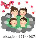 温泉 風呂 露天風呂のイラスト 42144987
