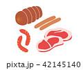 肉類のイラストセット 42145140