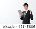 ビジネス ビジネスマン 会社員の写真 42145886