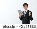 ビジネスマン タブレット ガッツポーズ 42145888