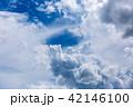 夏の青空 42146100