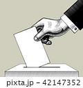 手 投票 選挙のイラスト 42147352