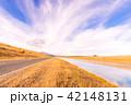 ニュージーランド 川 道路の写真 42148131