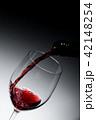赤ワイン 42148254