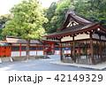 京都 吉田神社 42149329