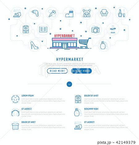 Hypermarket concept with thin line icons 42149379