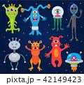 エイリアン 宇宙人 異星人のイラスト 42149423