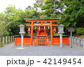 京都 吉田神社 山蔭神社 42149454