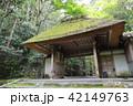 京都 法然院 42149763