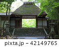 京都 法然院 42149765