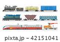 電車 列車 機関車のイラスト 42151041
