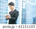 タブレット端末を持ったビジネスマン 幹部社員 ビジネスイメージ 42151103