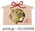 絵馬 亥 亥年のイラスト 42156698
