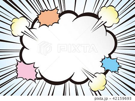 コミック フラッシュ パンク カラー 42159693