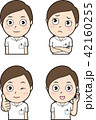 表情 ナース 看護師のイラスト 42160255
