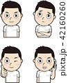 表情 男性 整体師のイラスト 42160260