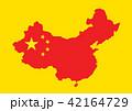 チャイナ 中国 旗のイラスト 42164729