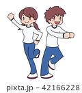 体育 ダンス 人物のイラスト 42166228