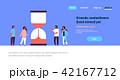 グループ 集団 人々のイラスト 42167712