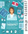 医師 医者 医学のイラスト 42168357