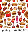 食 料理 食べ物のイラスト 42168375