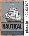 航海 冒険 船のイラスト 42168407