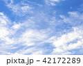 地球 飛行機 窓 空 水平線 雲 背景 素材 バックグランド 無料 有料 42172289