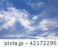 地球 飛行機 窓 空 水平線 雲 背景 素材 バックグランド 無料 有料 42172290