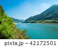 仁淀川 42172501