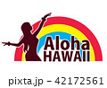 ハワイ アロハ フラダンスのイラスト 42172561