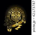 Scorpio zodiac sign 42173787