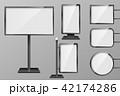 ライトボックス バックグランド ベクタのイラスト 42174286