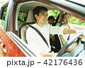 男の子 夫婦 ドライブの写真 42176436