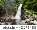 秋保大滝 42176488