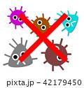 病原菌 42179450
