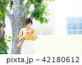大学生 女子 女の子の写真 42180612