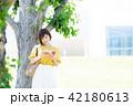 大学生 女子 女の子の写真 42180613