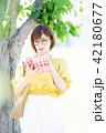 大学生 女子 女の子の写真 42180677