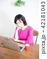 女性 パソコン ライフスタイル 42181043